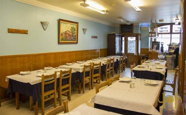 Restaurante Pitis