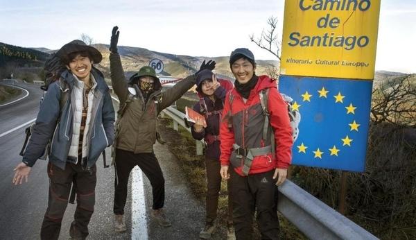 Pilgrim coreanos en el Camino de Santiago