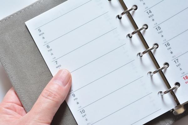 Cuando sepas cuántos días puedes pasar en el Camino de Santiago decide en qué fechas lo realizarás y planifícalo con tiempo.