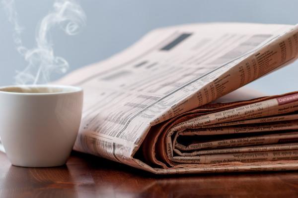 Es ist nichts Ungewöhnliches, dass Nachrichten zum Jakobsweg auf den Titelseiten der Zeitungen erscheinen.